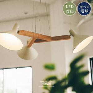 ペンダントライト 北欧 シンプル おしゃれ カフェ 天井照明 3灯 LED対応