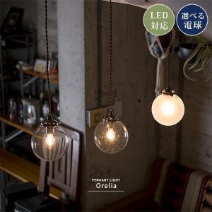 ペンダントライト ガラス レトロ コンパクト おしゃれ カフェ 天井照明 1灯 LED対応