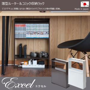 ルーター収納 電源タップ コンセント ボックス おしゃれ 日本製 完成品の写真