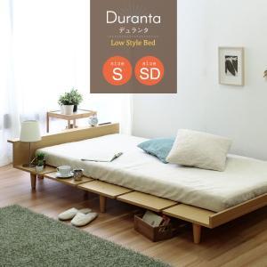 ベッドフレーム シングル すのこ 北欧 ローベッド ロータイプ ナチュラル コンセント付 おしゃれ|flapship-furniture|02