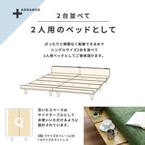 ベッドフレーム シングル すのこ 北欧 ローベッド ロータイプ ナチュラル コンセント付 おしゃれ|flapship-furniture|11