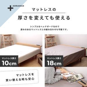 ベッドフレーム シングル すのこ 北欧 ローベッド ロータイプ ナチュラル コンセント付 おしゃれ|flapship-furniture|12