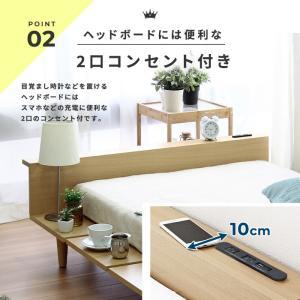 ベッドフレーム シングル すのこ 北欧 ローベッド ロータイプ ナチュラル コンセント付 おしゃれ|flapship-furniture|07