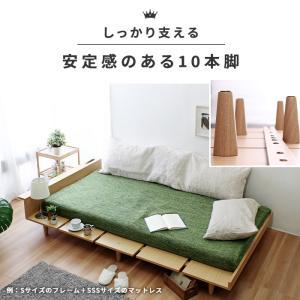 ベッドフレーム シングル すのこ 北欧 ローベッド ロータイプ ナチュラル コンセント付 おしゃれ|flapship-furniture|09