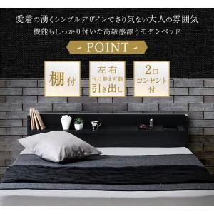 ベッド クイーンベッド ホワイト ブラック ベッド下収納 コンセント付 宮付 おしゃれ|flapship-furniture|02