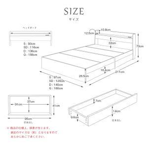 ベッド クイーンベッド ホワイト ブラック ベッド下収納 コンセント付 宮付 おしゃれ|flapship-furniture|12