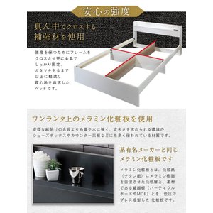 ベッド クイーンベッド ホワイト ブラック ベッド下収納 コンセント付 宮付 おしゃれ|flapship-furniture|06