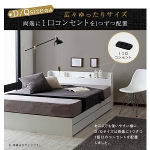 ベッド クイーンベッド ホワイト ブラック ベッド下収納 コンセント付 宮付 おしゃれ|flapship-furniture|07