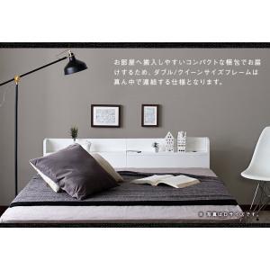 ベッド クイーンベッド ホワイト ブラック ベッド下収納 コンセント付 宮付 おしゃれ|flapship-furniture|08