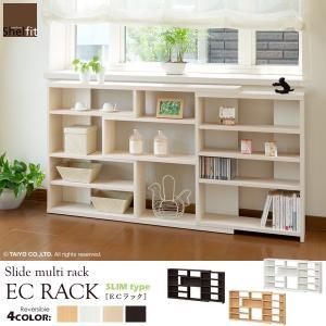 オープンラック 伸縮 カウンター下収納 本棚 おしゃれ 日本製 リビング収納 キッチン収納の写真