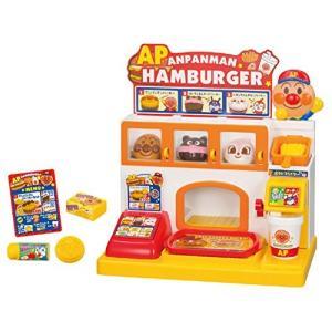 アンパンマン ポテトもいかが?アンパンマンおしゃべりハンバーガー屋さん