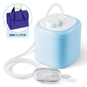 ピジョン 電動鼻吸い器