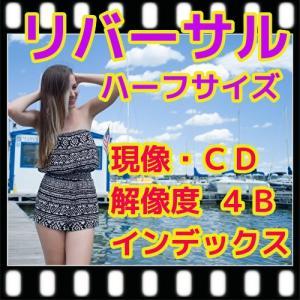 ハーフフィルム・リバーサルフィルム現像+CDつき(4Bでデータ保存) 最短2日|flash99