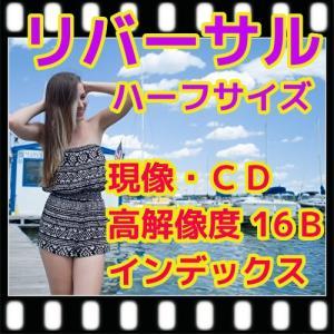 ハーフフィルム・リバーサルフィルム現像+CDつき(高解像度16Bでデータ保存)|flash99