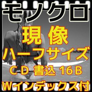 ハーフ・モノクロフィルム現像+プリントL版各1枚+CDつき(16B)最短2日|flash99