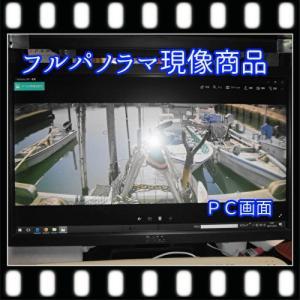 フルパノラマ現像+CDつき(4B)|flash99