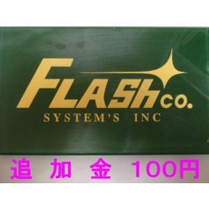 1本注文 追加金  カラーフィルム現像商品 限定|flash99