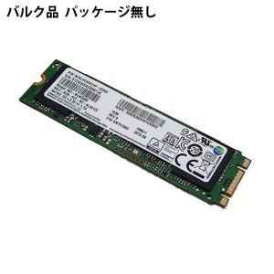 256GB SAMSUNG サムスン 内蔵型 SSD PM871 M.2 SATA R:540MB/s W:280MB/s MLC バルク MZNLN256HCHP ◆メ|flashmemory