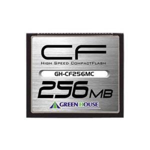 256MB 低容量CFカード コンパクトフラッシュ グリーンハウス スタンダードタイプ UDMA 133倍速 R:20MB/s ハードケース付 GH-CF256MC ◆メ flashmemory