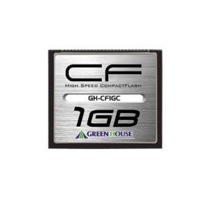 1GB CFカード コンパクトフラッシュ グリーンハウス スタンダードタイプ UDMA 133倍速 R:20MB/s ハードケース付 GH-CF1GC ◆メ flashmemory
