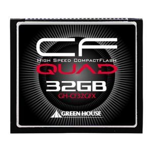 32GB CFカード コンパクトフラッシュ グリーンハウス 高速転送4チップ同時アクセス UDMA5 466倍速 R:65MB/s W:35MB/s ハードケース付 GH-CF32GFX ◆メ|flashmemory