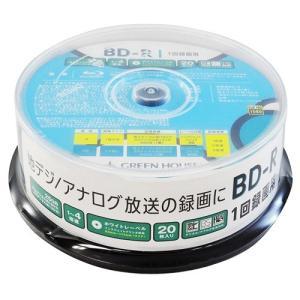 グリーンハウス BD-R 録画用 25GB 地デジ180分 1-4倍速対応 20枚スピンドル ホワイト ワイドプリンタブル GH-BDR25B20 ◆宅 flashmemory