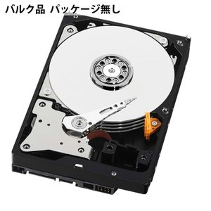 3TB HDD ハードディスク WesternDigital 3.5インチ 内蔵型 Redシリーズ SATA600 6Gb/s 64MB IntelliPower NAS用 バルク WD30EFRX ◆宅|flashmemory