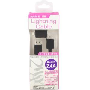 FUJIMOTO 藤本電業 MFi認証Lightning変換コネクタ付 microUSBケーブル ブラック CK-L01BK ◆メ flashmemory