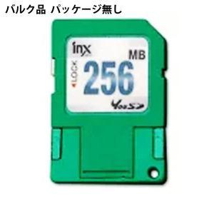 256MB ハイブリッドSDカード SD+USB INX JAPAN YouSDII USB2.0端子一体型 R:10MB/s 防水仕様 携帯用ハードケース付 バルク INX-USD256DH ◆メ flashmemory