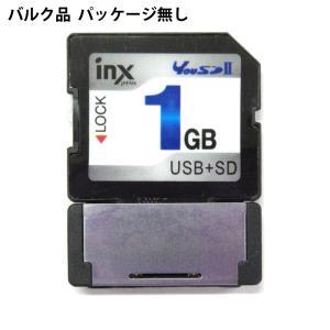 1GB ハイブリッドSDカード SD+USB INX JAPAN YouSDII USB2.0端子一体型 R:20MB/s 防水仕様 携帯用ハードケース付 バルク INX-USDII1GAH ◆メ flashmemory