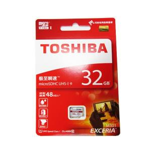◇ 【32GB】 TOSHIBA 東芝 EXCERIA microSDHCカード CLASS10 U...
