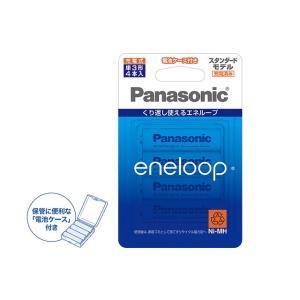 エネループ 単3形充電池 4本パック スタンダードモデル Panasonic パナソニック enel...