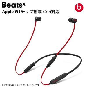 BeatsXイヤフォン Bluetoothワイヤレスイヤホン Beats by Dr.Dre iPh...