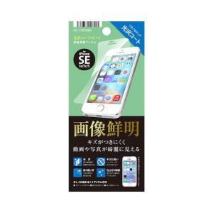 【iPhone SE/5s/5c/5 フィルム】 PGA iJacket 液晶保護フィルム 光沢 画像鮮明 ハードコート PG-I5EHD01 ◆メ|flashmemory