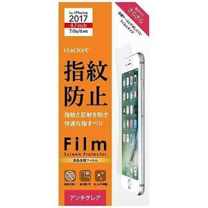 【iPhone8/7/6s/6 フィルム】 PGA iJacket 液晶保護フィルム 指紋・反射防止 PG-17MAG01 ◆メ|flashmemory