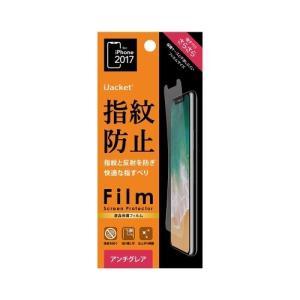 【iPhoneX フィルム】 PGA iJacket 液晶保護フィルム 指紋・反射防止 アンチグレア PG-17XAG01 ◆メ|flashmemory