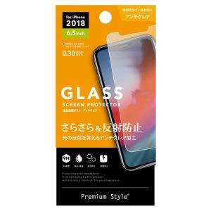 【iPhoneXS Max フィルム】 液晶保護ガラス さらさら反射防止 PGA iJacket 表面硬度9H 防指紋タイプ アンチグレア加工 PG-18ZGL02 ◆メ|flashmemory