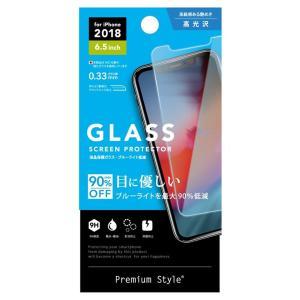 【iPhoneXS Max フィルム】 液晶保護ガラス 高光沢 PGA iJacket 高級感ある艶めき ブルーライト90%低減 PG-18ZGL05 ◆メ|flashmemory