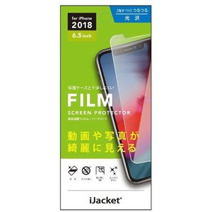 【iPhoneXS Max フィルム】 液晶保護フィルム 画像鮮明・光沢 PGA iJacket 指すべりつるつるタイプ クリア PG-18ZHD01 ◆メ|flashmemory