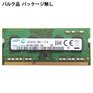 4GB Samsung サムスン純正 ノートPC用 DDR3-1600 (PC3-12800) 204Pin UDIMM non-ECC 1.35V/1.5V両対応 バルク M471B5173EB0-YK0 ◆メ flashmemory