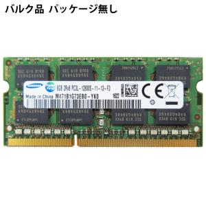 8GB Samsung サムスン純正 ノートPC用 DDR3-1600 (PC3-12800) 204Pin UDIMM non-ECC 1.35V/1.5V両対応 バルク M471B1G73EB0-YK0 ◆メ flashmemory