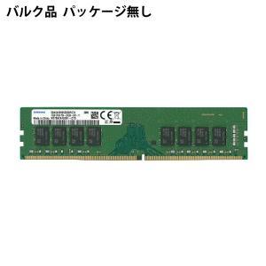 16GB Samsung サムスン純正 デスクトップPC用 DDR4-2666 PC4-21300 288Pin UDIMM non-ECC 1.2V バルク M378A2K43CB1-CTD ◆メ|flashmemory