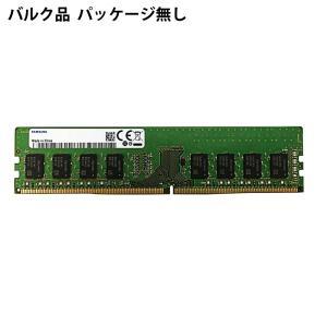 8GB Samsung サムスン純正 デスクトップPC用 DDR4-2666 PC4-21300 288Pin UDIMM non-ECC 1.2V バルク M378A1K43CB2-CTD ◆メ|flashmemory