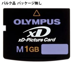 1GB xDピクチャーカード xDカード OLYMPUS オリンパス Type Mシリーズ バルク M-XD1GM-BLK ◆メ|flashmemory