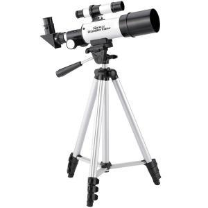 ◇ Vegetable ベジタブル 天体望遠鏡 スペースワンダービュー 15倍-225倍 50mm 三脚付 GD-T003 ◆宅