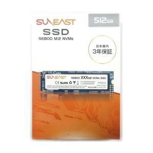 ◇ 512GB SSD 内蔵型 M.2 PCIe3.0 x4 NVMe 2280 SUNEAST サンイースト 3D TLC 省電力 ハイエンド向け R:2000MB/s W:1600MB/s SE800-P512GB ◆メ|flashmemory
