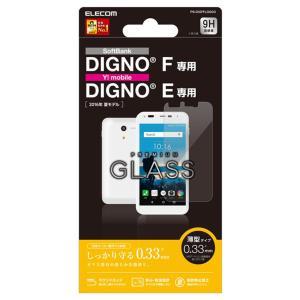 液晶保護フィルム ELECOM エレコム Softbank DIGNO F/Y!mobile DIGNO E リアルガラス 0.33mm PS-DIGFFLGG03 ◆メ|flashmemory