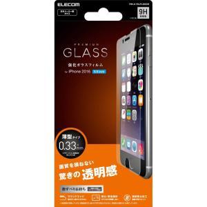 【iPhone8 Plus/7 Plus フィルム】 ELECOM エレコム 強化保護ガラス 指滑りなめらか 驚きの透明感 硬度9H ガラス厚0.33mm 飛散防止 指紋防止 PM-A16LFLGG03 ◆メ|flashmemory