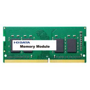 DDR4 ノートPC用メモリ IODATA アイオーデータ SDZ2400/STシリーズ DDR4-2400 PC4-19200 260pin CL17 SO-DIMM 1.2V SDZ2400-8G/ST ◆メ 風見鶏