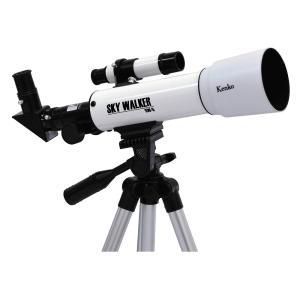 天体望遠鏡 天体/地上両用 口径50mm 屈折式 Kenko ケンコー・トキナー スカイウォーカー ...